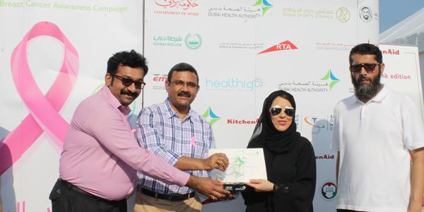 KitchenAid & Al Ghandi Electronics @ Dubai Pink Ride Campaign